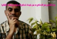 صورة زواج هاشم  الغريب هاشم